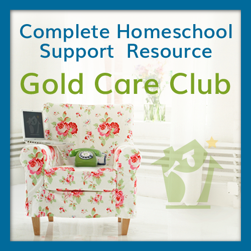 Complete Homeschool Support with the Gold Care Club